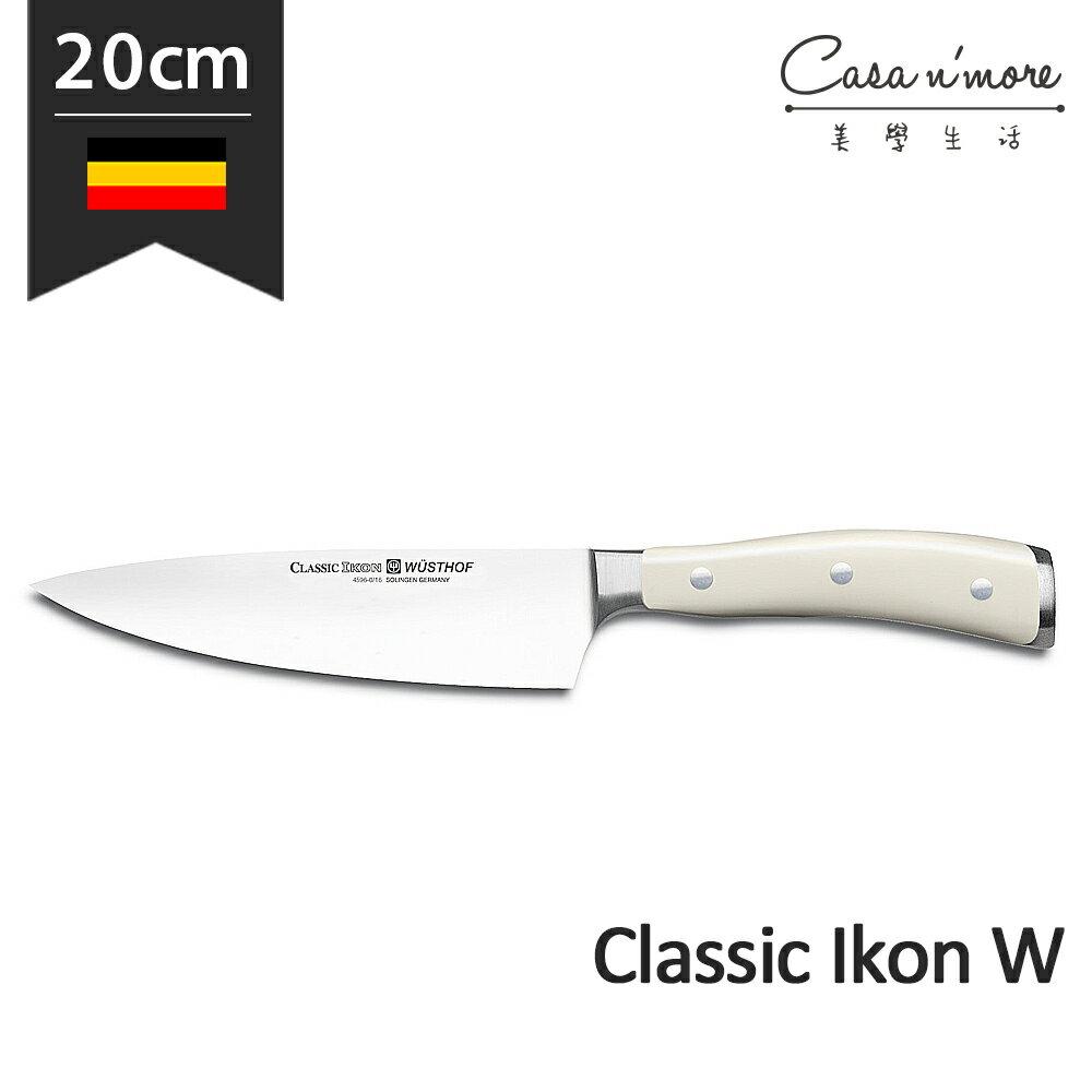 Wusthof 三叉牌 Classic Ikon W 主廚刀 料理刀 全能刀 20cm 德國製 - 限時優惠好康折扣