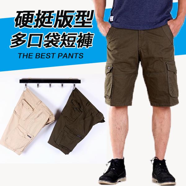 【CS衣舖】高質感立體側袋挺版耐磨工作褲短褲兩色97754