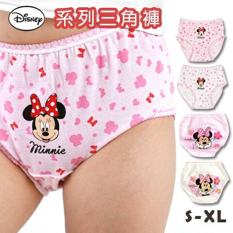 新款 迪士尼 米妮 女童 三角褲 2入 Disney MINNIE 台灣製 唐企