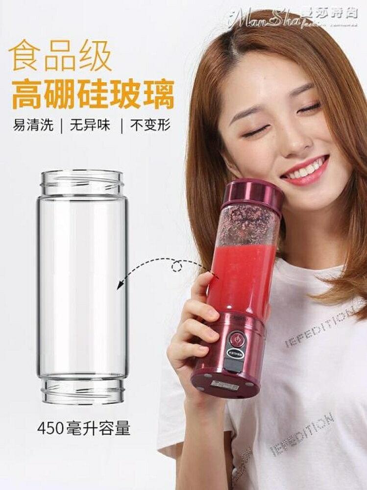 榨汁機便攜式電動榨汁機迷你家用充電小型口袋打炸水果汁機榨汁杯 220VLX 清涼一夏特價