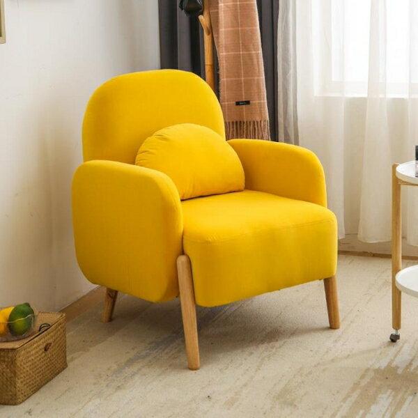 單人沙發 北歐懶人沙發陽臺休閑靠背椅小戶型現代簡約臥室單人小沙發書房椅【99購物節】