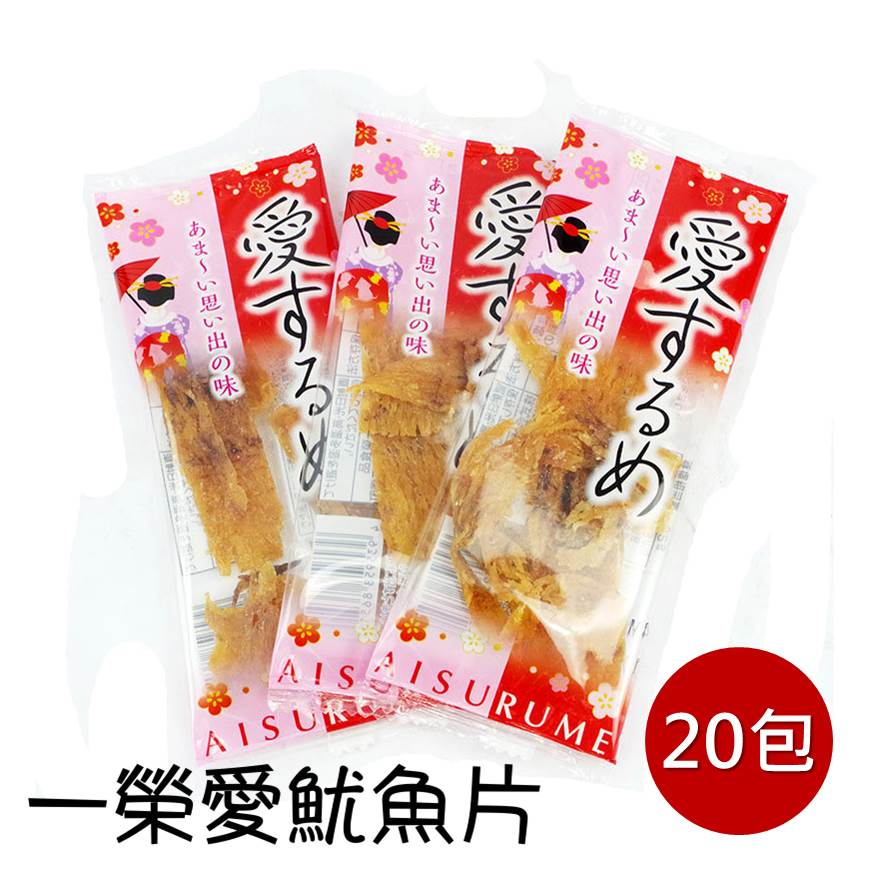 【一榮食品】愛魷魚片