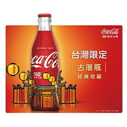 可口可樂-古厝瓶192ml【愛買】