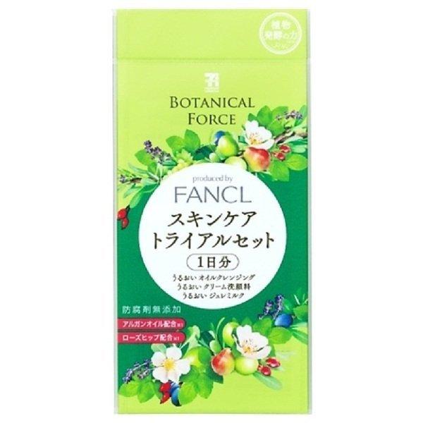 family2日本生活精品館 日本【7-11限定】Fancl-Botanical Force草本肌膚保養隨身包 一日份-415976