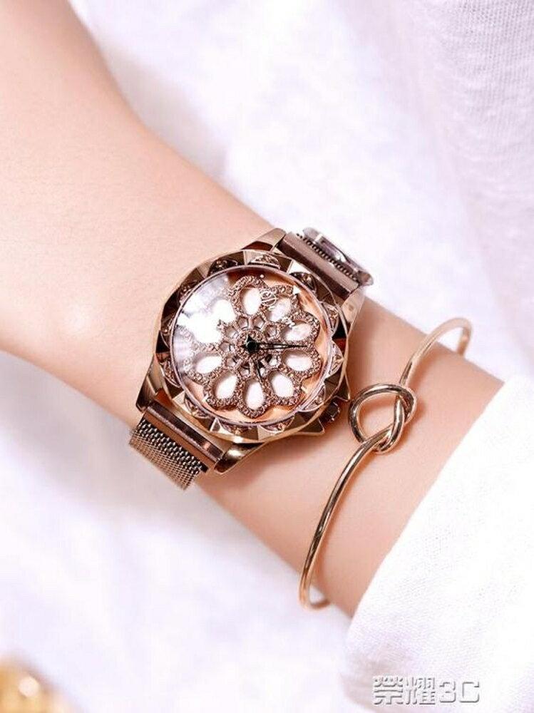 女士手錶 卡凡詩YJ六號時來運轉手錶女蒂米妮網紅抖音同款女士潮流時尚防水 年貨節預購