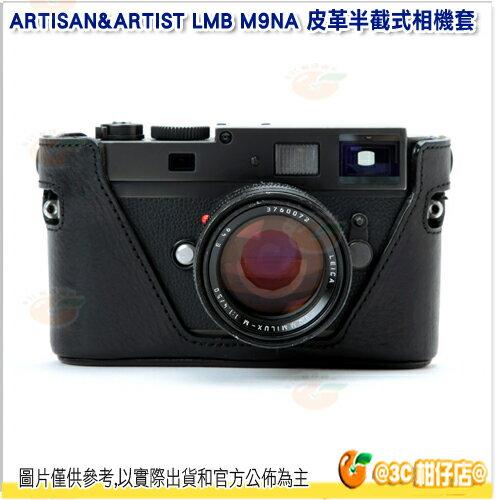 ARTISAN&ARTIST LMB M9NA 義大利 皮革 半截式 相機套 公司貨 A&A 適用 Leica M9 M9-P M-E 相機套 黑色