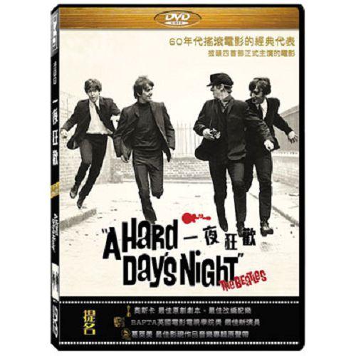 一夜狂歡DVD