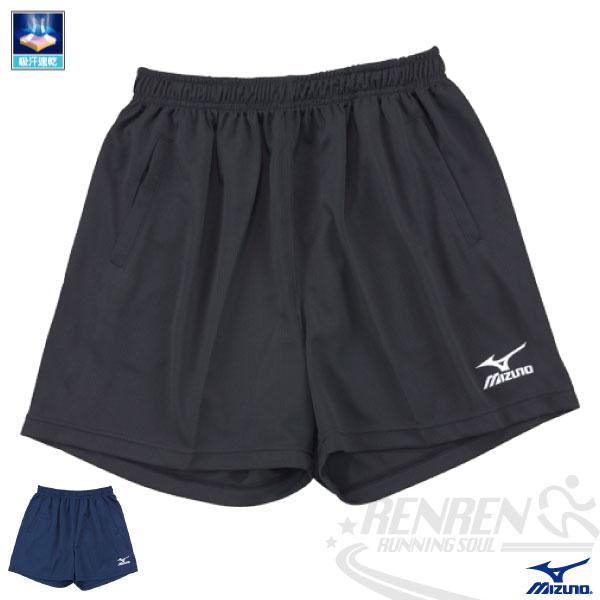 MIZUNO美津濃 短版素色排球褲(黑色) 男女通用 系際盃團體球褲