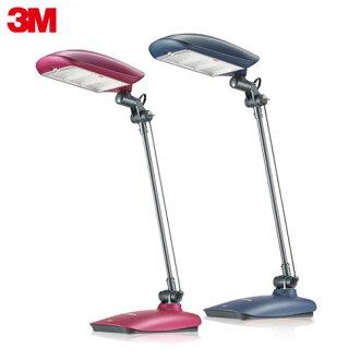 3M 58度博視燈桌燈 星燦紅/迷霧藍(兩色可選) DL5000