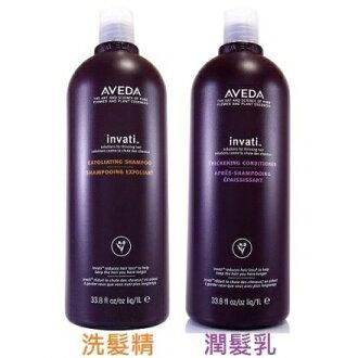 AVEDA 蘊活菁華洗髮精/潤髮乳 1000ML ☆真愛香水★