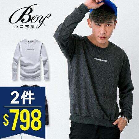☆BOY-2☆【ND7260】大學T 韓系簡約英字圓領長袖上衣 0