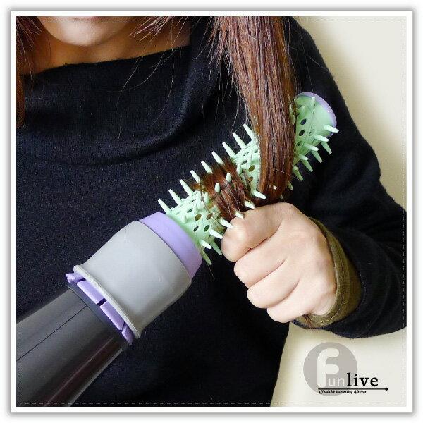 【aife life】吹風機捲髮梳/魔力吹風機 捲髮梳/捲髮罩/捲髮器/髮尾捲髮棒/熱烘罩/捲髮筒/弧型髮尾/鮑伯頭