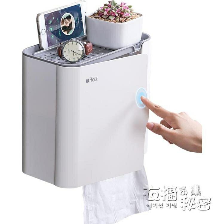 快速出貨 衛生間紙巾盒廁所防水壁掛式放廁紙收納抽紙免打孔衛生紙盒置物架