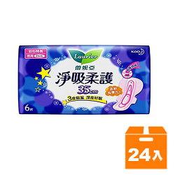 蕾妮亞 淨吸柔護 安心特長夜用 35cm (6片)x24包/組