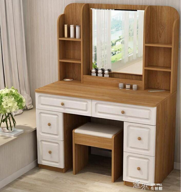 簡約現代小戶型書桌一體組裝化妝桌實木色桌子帶鏡子