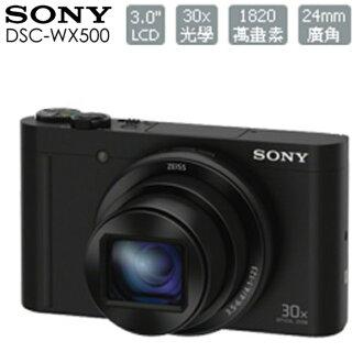 數位相機 ★ SONY DSC-WX500 WIFI NFC 4K 公司貨 0利率 免運