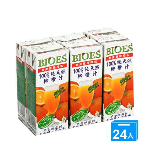 囍瑞100%柳橙汁200ml~24入  箱~愛買~