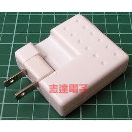 志達電子 ULSB01 藍芽耳機/MP3 專用 USB 充電器 變壓器