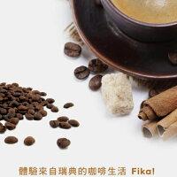 Electrolux伊萊克斯商品推薦[惜福品]伊萊克斯 精選義式特調咖啡豆 0.5磅  4包入