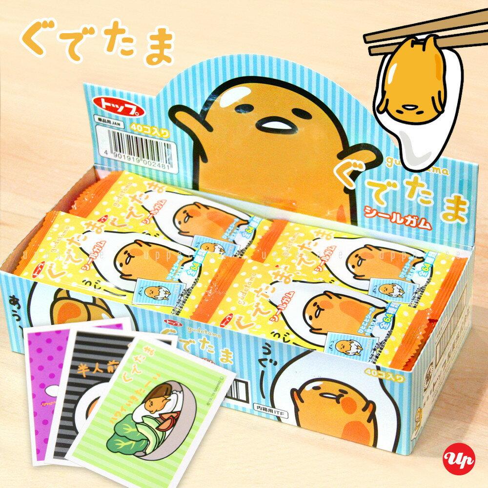 蛋黃哥口香糖(附貼紙)-3片入(2.5gx3)~日本進口~ *64種圖案 隨機出貨*