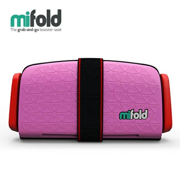 美國 mifold 隨身安全座椅(新款) / 汽座-粉(4-12歲適用)【總代理公司貨】好窩生活節 - 限時優惠好康折扣