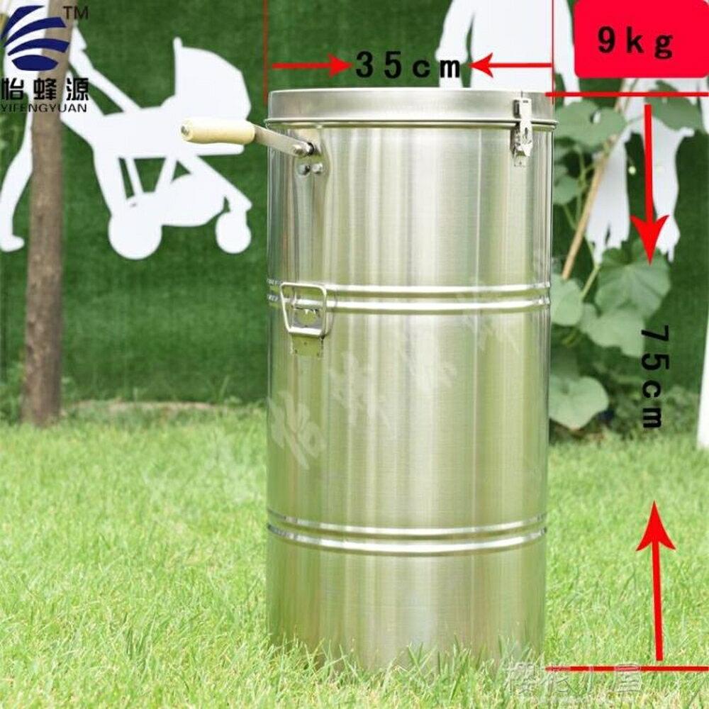 不銹鋼搖蜜機蜂蜜分離機養蜂工具搖蜜打糖機加厚搖蜜機QM林之舍家居