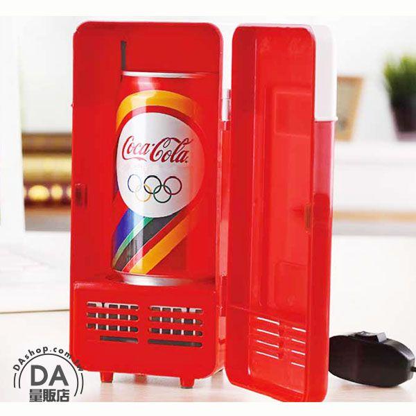 USB迷你冰箱 保冰保冷 小冰箱 復古造型 迷你 電冰箱 迷你冰箱 冷熱兩用 夏天保冰 冬天保溫(20-535) 4