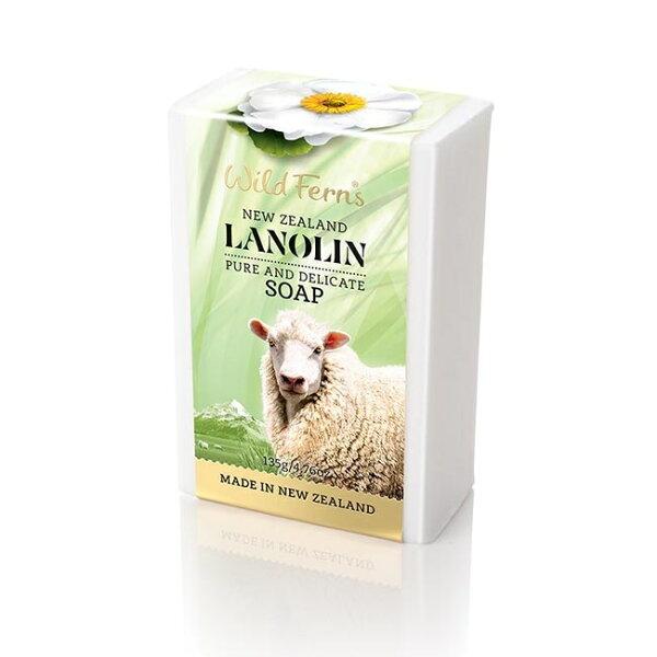 Any美麗新世界:綿羊油保濕清潔皂135g
