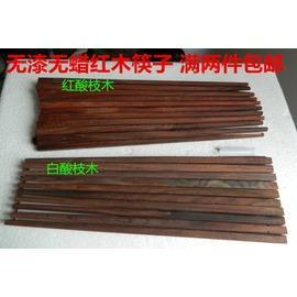 單個紅酸枝木飯勺兩件起 純天然 未上色上蠟的紅木筷子 大紅酸枝原木筷子 環保