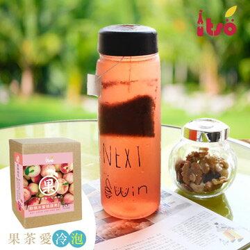 【一手茶】菓茶系│冷泡溫泡都適合─兩盒組 【蜜桃頻果 / 野莓多多 / 小村芒果】 1