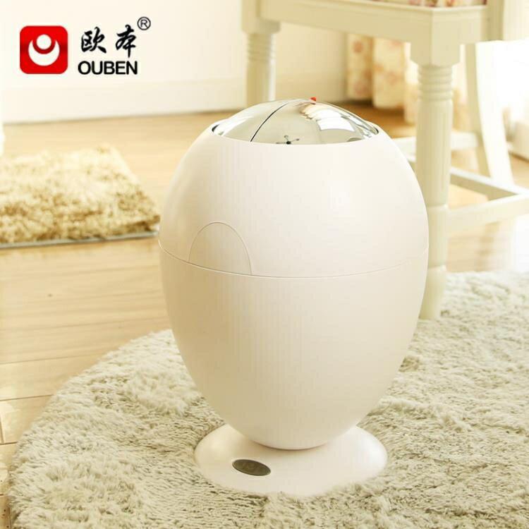 智能垃圾桶 歐本全自電動智能感應垃圾桶家用衛生間客廳臥室廚房創意歐式簡約 概念3C
