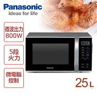 母親節微波爐推薦到【國際牌Panasonic】25L 微電腦微波爐NN-ST34H就在最便宜網路量販店推薦母親節微波爐