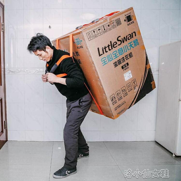 搬家神器單人款家用繩子冰箱搬運帶尼龍繩重物搬家帶肩  全館免運