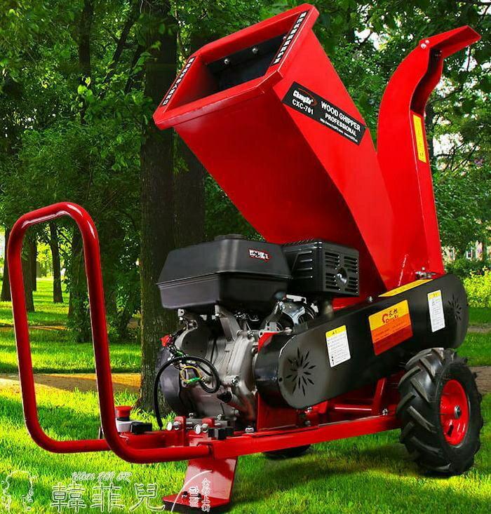 碎枝機 碎枝機粉碎機樹木樹枝果樹條樹葉柴油汽油碎枝機移動式碎木機電動 2021新款