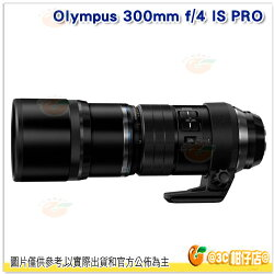 Olympus M.ZUIKO DIGITAL ED 300mm F4.0 IS PRO 元佑公司貨 恆定光圈望遠鏡