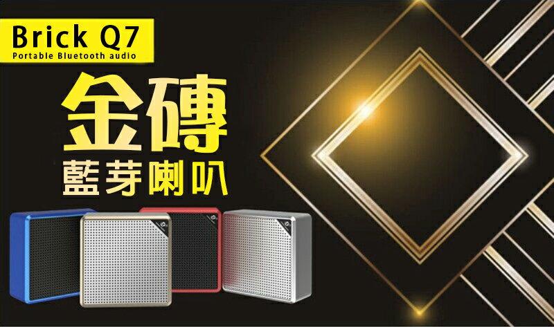 【易控王】Q7金磚藍芽喇叭/重低音藍芽音響/插卡有線喇叭/戶外運動低音炮音響(50-021)