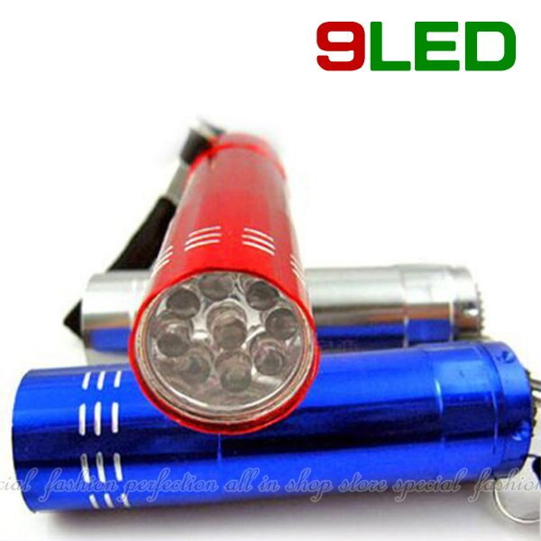 鋁質迷你手電筒9LED高亮電筒 節能手電筒 緊急照明 LED燈【GN208】◎123便利屋◎