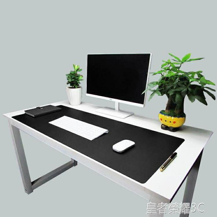 桌墊 電腦辦公寫字桌墊超大雙面皮革滑鼠墊商務大班台墊皮革墊訂製