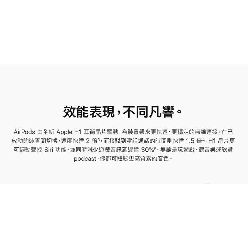 Apple AirPods全新未拆 藍芽無線耳機 第二代有線充電盒 加購正版保護殼有優惠 原廠藍牙耳機 台灣公司貨《維克精選》 8