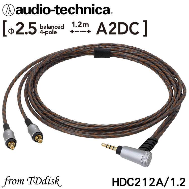志達電子 HDC212A/1.2 日本鐵三角 2.5平衡端子 A2DC 耳道式耳機升級線 適用ATH-CKR100、ATH-CKR90、ATH-CKS1100