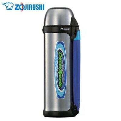 【象印】1.2L不鏽鋼真空保溫保冷瓶 SJ-SD12
