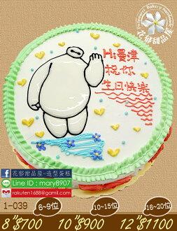 杯麵平面造型蛋糕-8吋-花郁甜品屋1039