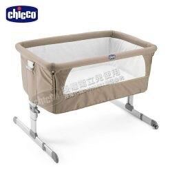 Chicco Next2Me多功能移動舒適嬰兒床-異國棕★衛立兒生活館★