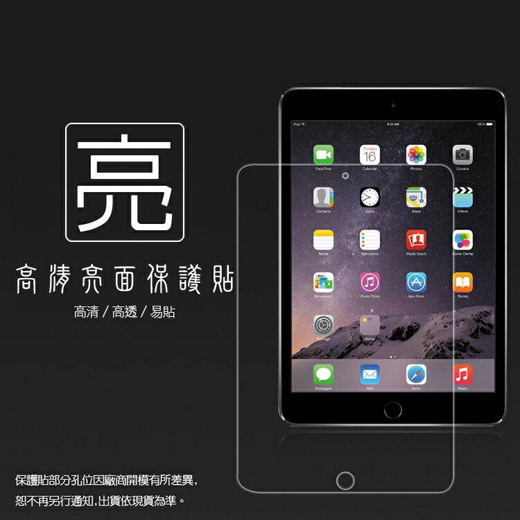 亮面螢幕保護貼 Apple 蘋果 iPad mini/iPad mini 2/iPad mini 3 平板保護貼 軟性 亮貼 亮面貼 保護膜