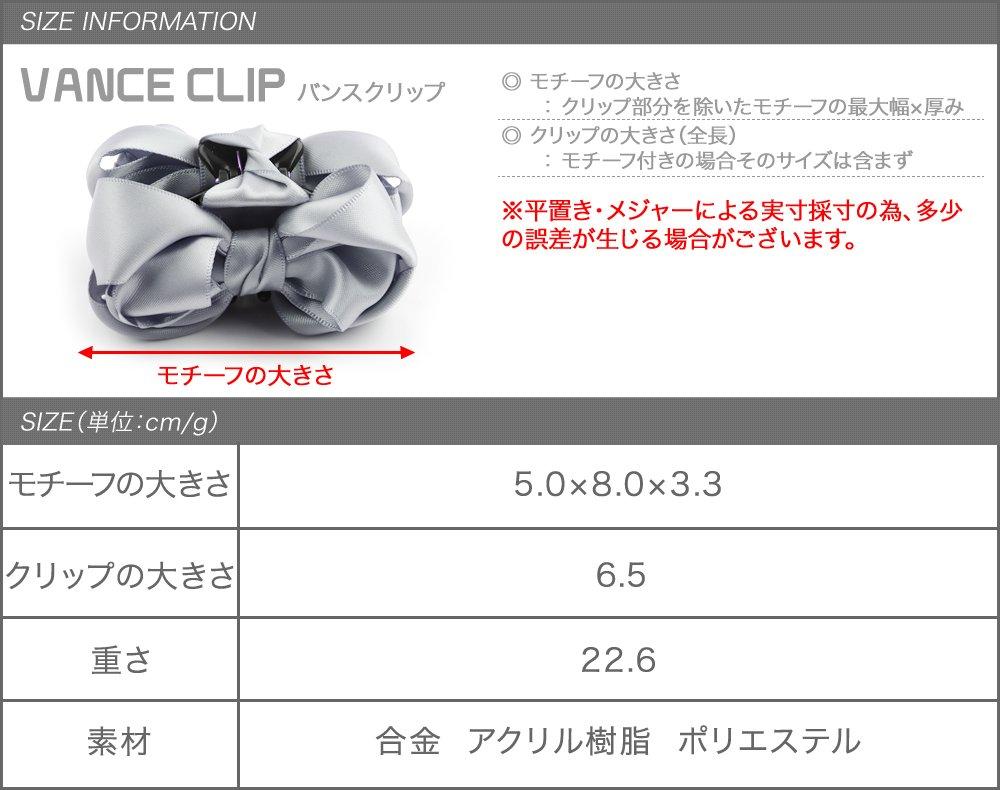 日本CREAM DOT  /  バンスクリップ ヘアクリップ レディース シンプル ブランド ヘアアクセサリー リボン 大人 上品 エレガント 華奢 シンプル フェミニン ベージュ ネイビー グレー ワイン  /  a03475  /  日本必買 日本樂天直送(1390) 8