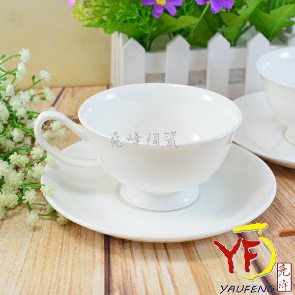 ★堯峰陶瓷★下午茶 骨瓷 純白咖啡杯碟