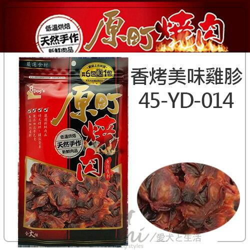 ~原町燒肉~天然寵物零食~香烤美味雞胗YD~014  無添加  產