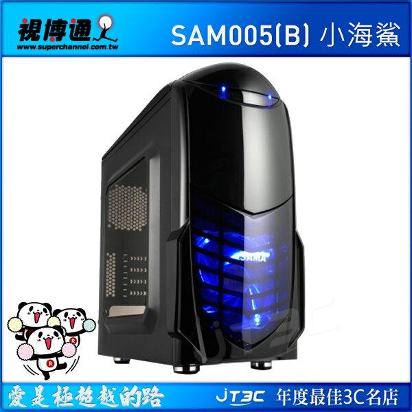【點數最高16%】CoolerMasterCMK281電競機殼雙USB3.0雙風扇黑化※上限1500點