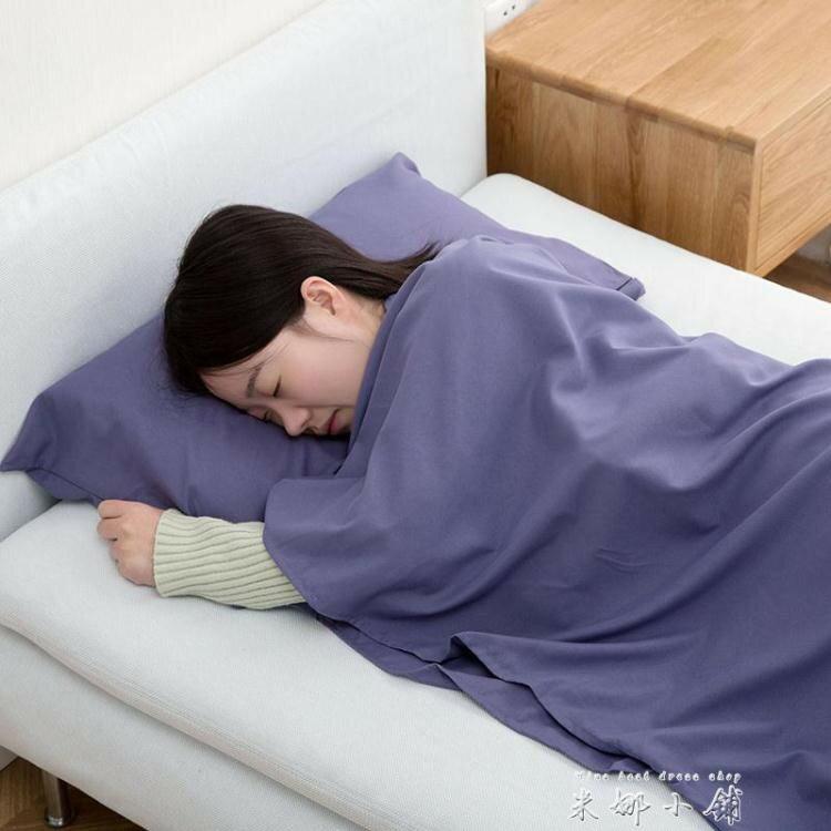 便攜式旅行隔臟室內成人睡袋戶外用品旅游酒店賓館雙人床單【 】YTL