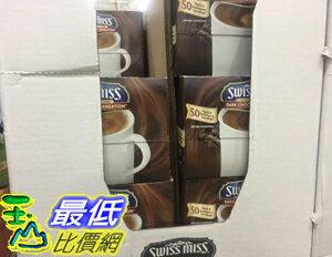[106限時限量促銷] COSCO SWISS MISS DARK CHOCOLATE 香醇巧克力即溶可可粉 31公克 X 50入 C97494